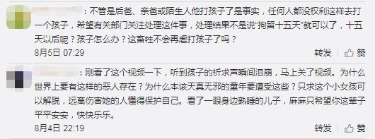"""广西靖西警方通报:""""殴打4岁女儿逼前妻见面""""男子被捕"""
