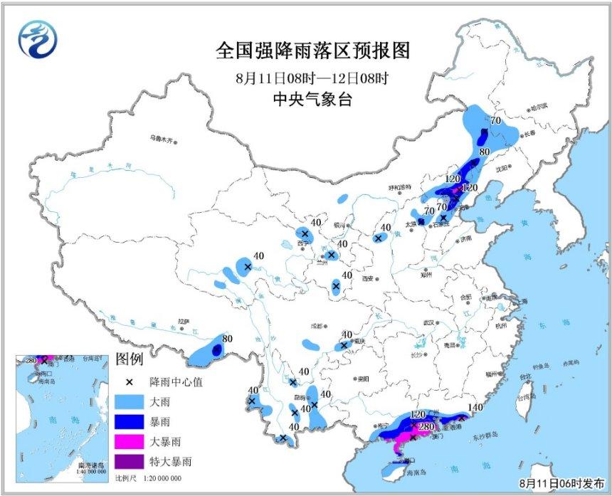 暴雨蓝色预警:强降雨集中华北华南