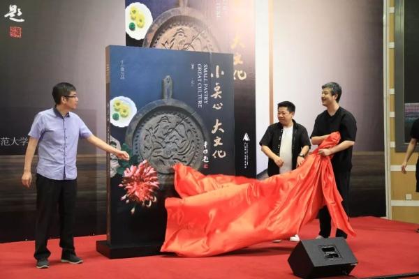 展现中国传统点心的魅力