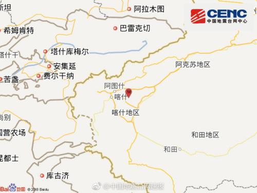新疆喀什伽师县发生5.5级地震 震源深度8千米