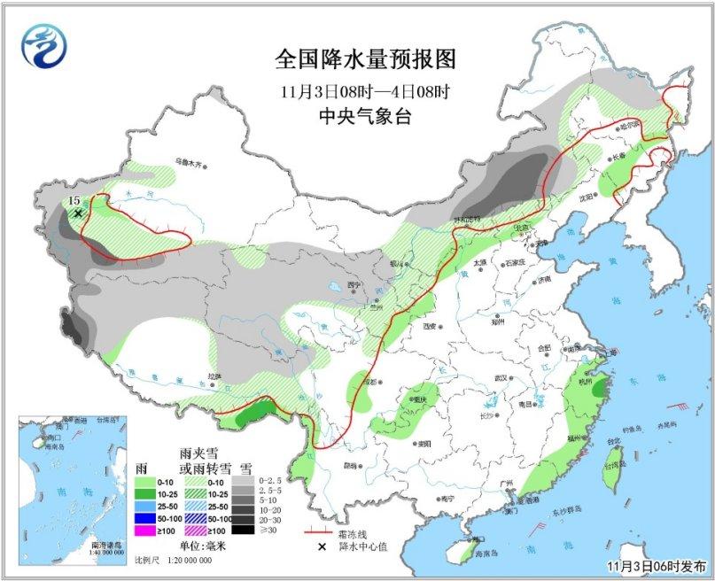冷空气将影响北方大部南方地区将有一次降水过程