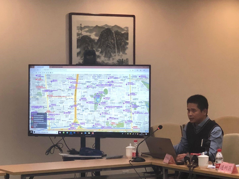 北京专项排查校外培训机构7557所存在问题
