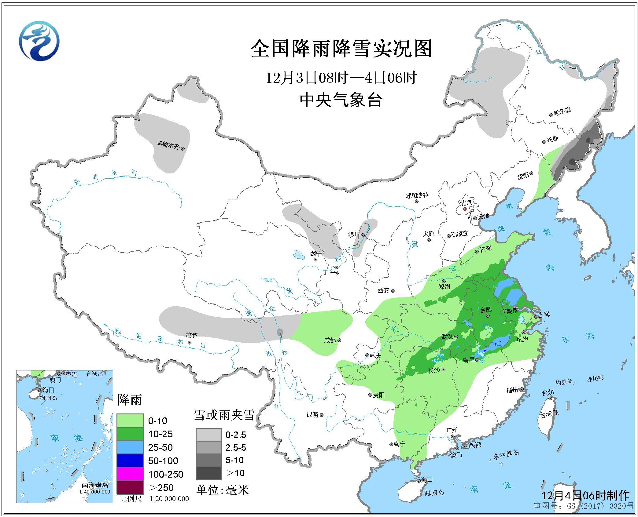 华北黄淮和东北等地降温明显 昨日吉林东部等地出现降雪