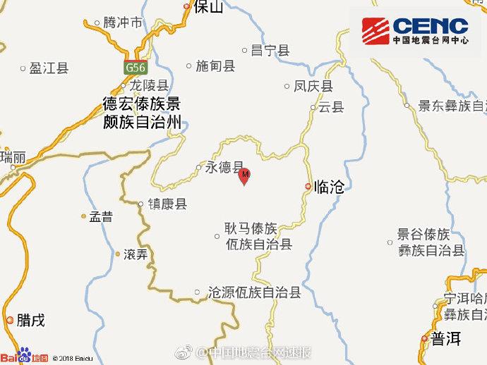 云南临沧市耿马县发生2.9级地震 震源深度5千米