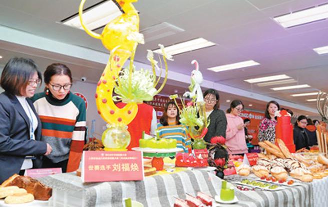 上海市食品行业职业技能竞赛在上海环球港举行