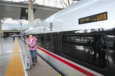 上海到永城北火车票价查询【114票务网】