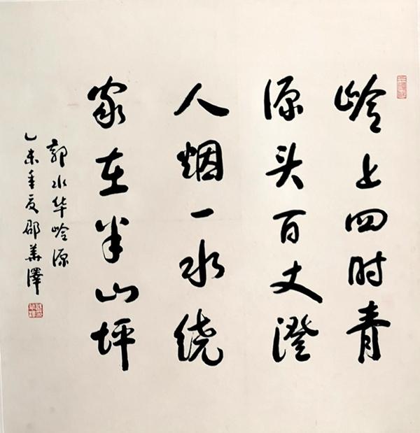 郭水华诗联书画名家邀请展在杭开幕