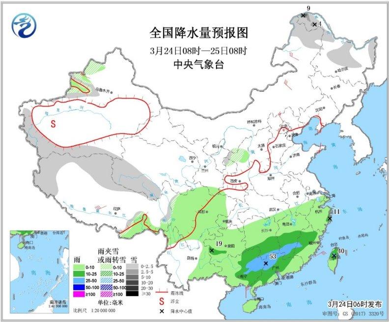 江南华南有中到大雨西藏青海等地将迎小到中雪