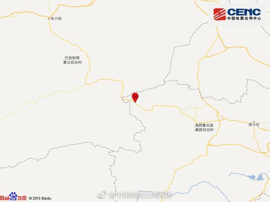 青海海西州茫崖市发生5.0级地震