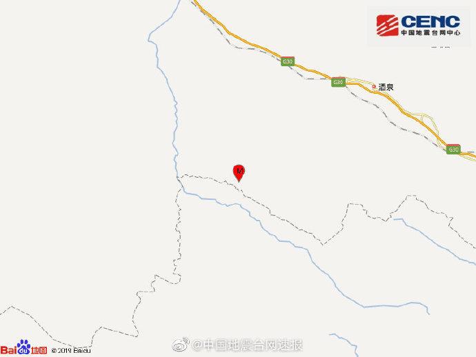甘肃张掖市肃南县发生4.8级地震 震源深度10千米