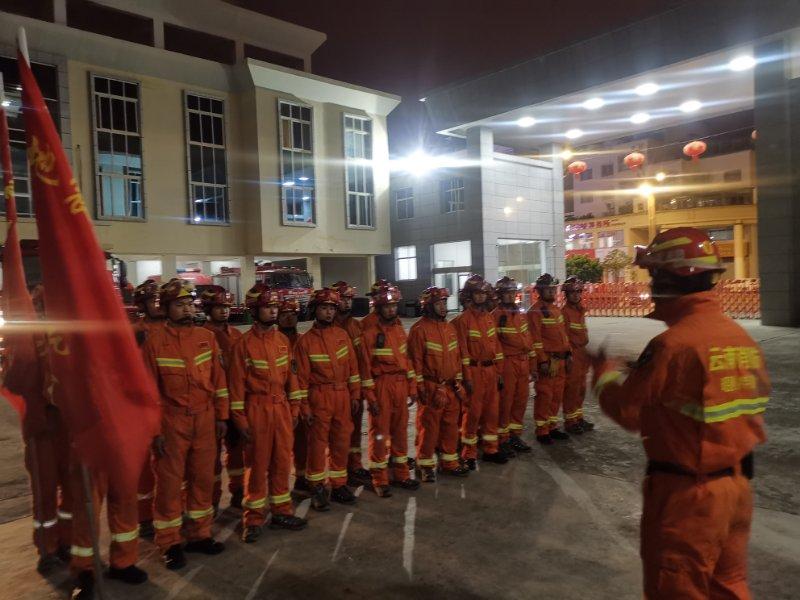 云南总队昭通支队集结1支轻型救援队做好增援准备