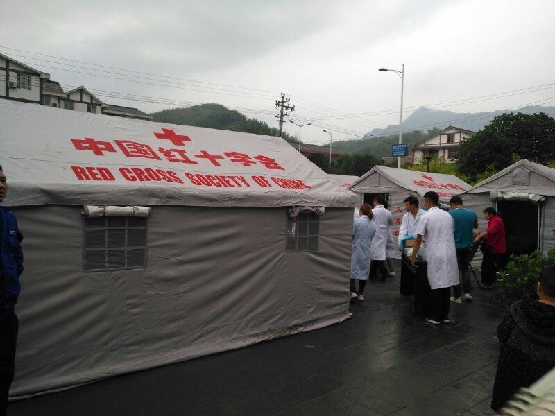 四川宜宾发生6.0级地震 中国红十字会安排部署救灾工作