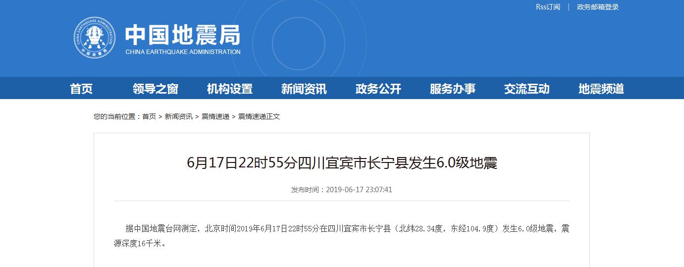 小米IPO散户认购遇冷港元Hibor出现10年来最大…