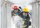 消防练兵比武竞赛