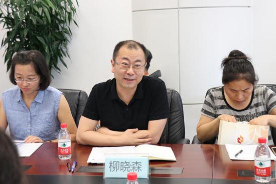 生态文明社会化实验室首期科研需求和选题研讨会在京举