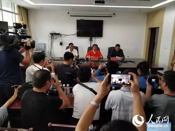 """贵州水城""""7.23""""特大山体滑坡灾害已致13人死亡"""