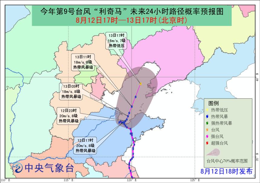 台风蓝色预警发布 河北天津等地沿海将有6-7级风