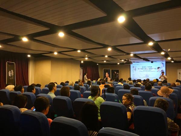 残疾人励志电影《盲舞》观影活动在京举行