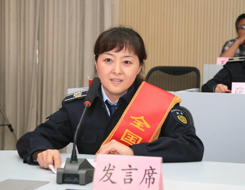 """北京市应急局魏丽萍:我和安全的""""约会""""还没有结束"""