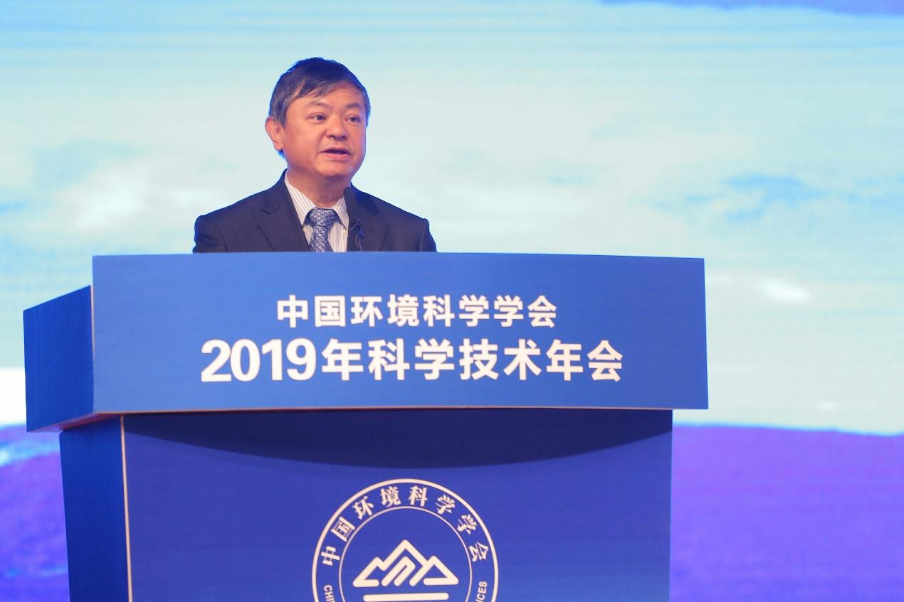 2019年中国环境科学学会科学技术年会召开