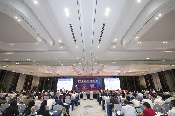 第六届中国远程医学大会在杭州召开