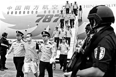 150名电信诈嫌犯被押解回国
