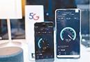 5G来了 4G不会降速