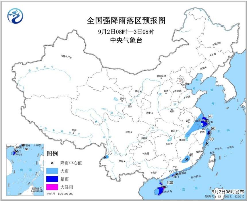 今日9月2日暴雨預警:海南廣東等5省市區有暴雨 局地大暴雨