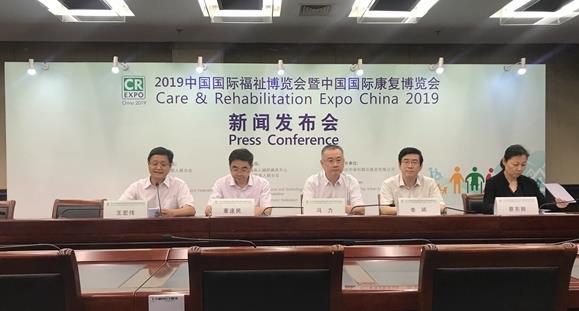 2019中国国际福祉博览会将举办高智能辅具新品迭出品牌齐聚
