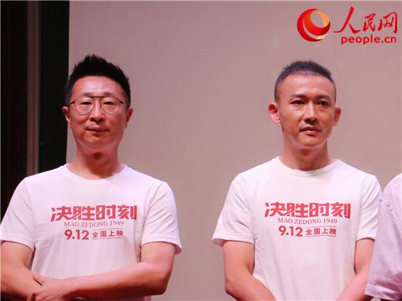 """国家广电总局举办""""庆祝新中国成立70周年""""红色观影活动"""