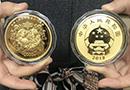 70周年金银纪念币发行