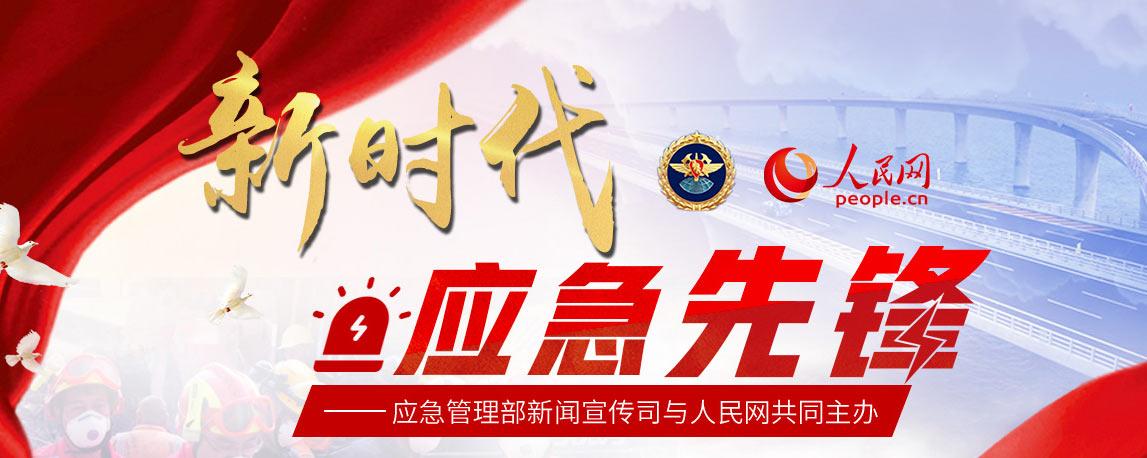 """青海格尔木市应急局青排:高原上的安监""""旗帜"""""""