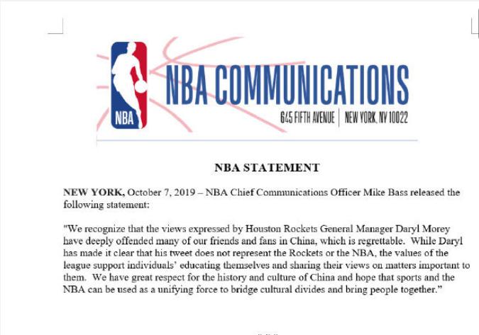 莫雷、NBA声明均未道歉网友:这是对中国的无视和挑衅