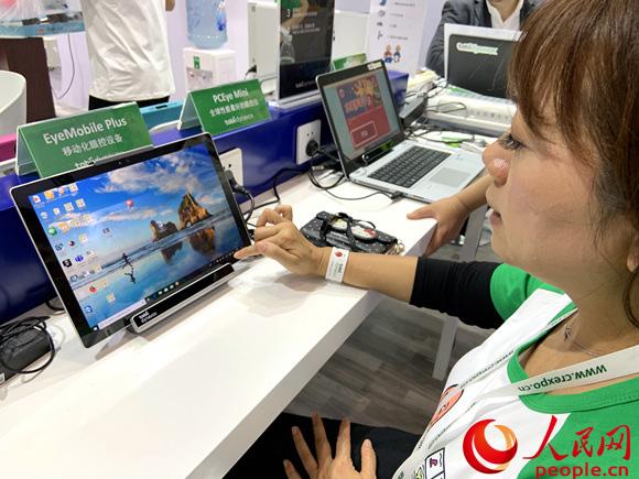 """2019中国国际福祉博览会开幕创新科技帮助""""精准康复"""""""