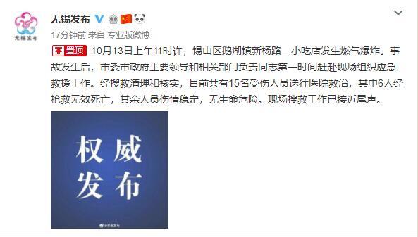 http://www.weixinrensheng.com/meishi/868899.html