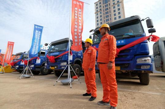 青岛地铁2号线延长段开工暨澳门赌场玩法邮轮港建设启动仪式举行