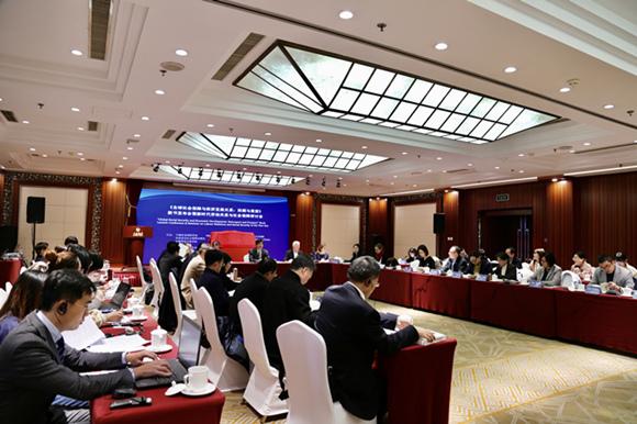 《全球社会保障与经济发展关系:回顾与展望》在京发布