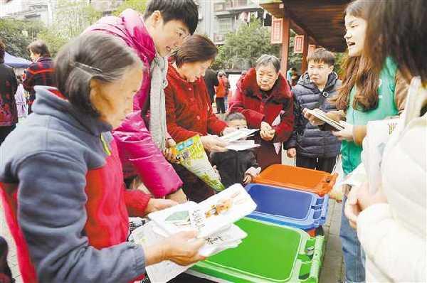 学习垃圾分类 重庆生活垃圾未分类投放将被罚