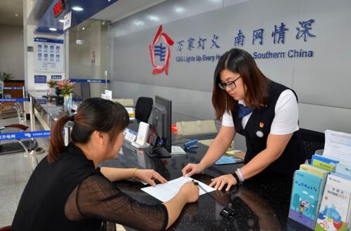 东莞市发布电力营商环境白皮书