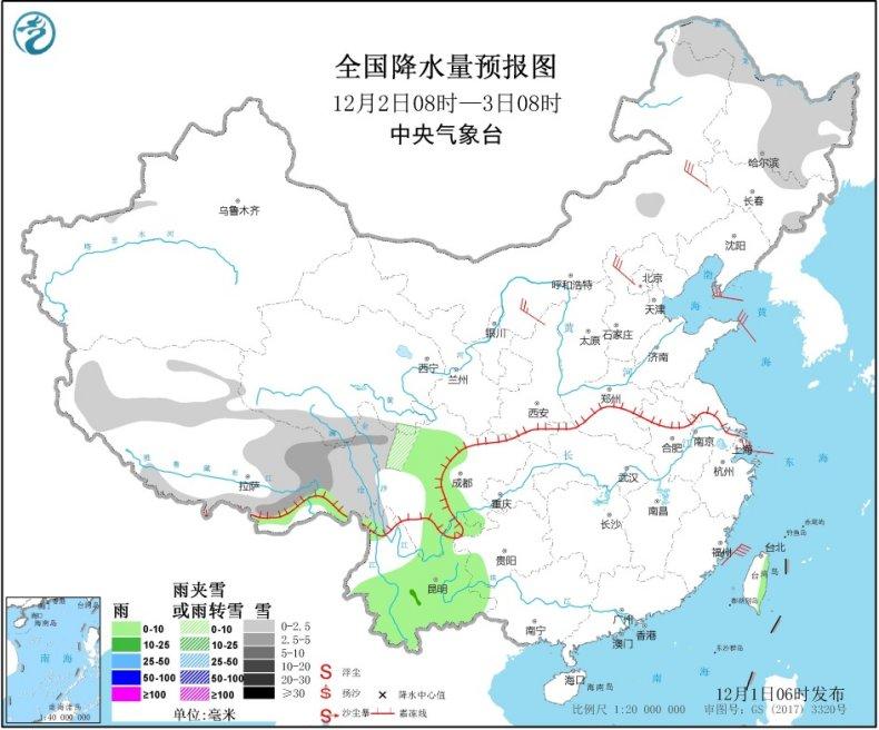 恒大:FF91完全满足全面量产条件广州基地年产10万…