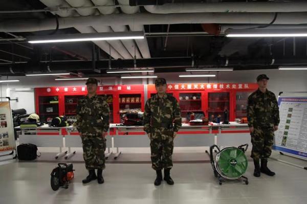 北京市朝阳区消防救援支队开展消防安全培训