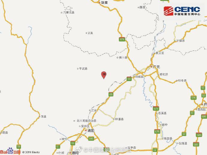 四川广元市青川县发生3.7级地震