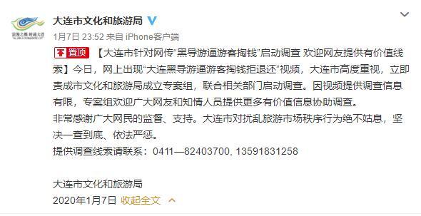 http://www.1560327.live/caijingfenxi/64817.html