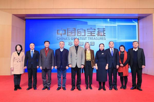 中英联手打造的纪录片《中国的宝藏》今晚将在央视开播