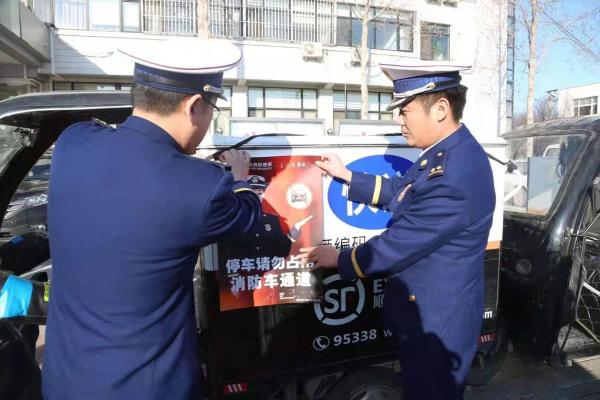 北京朝阳消防救援支队开展消防宣