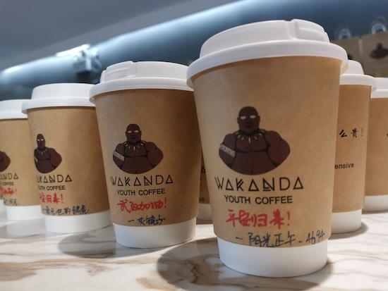 武汉日记:樱花绽放游戏王网赚的时候,一定来喝杯咖啡