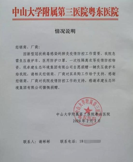 http://www.21gdl.com/guangdongjingji/214468.html