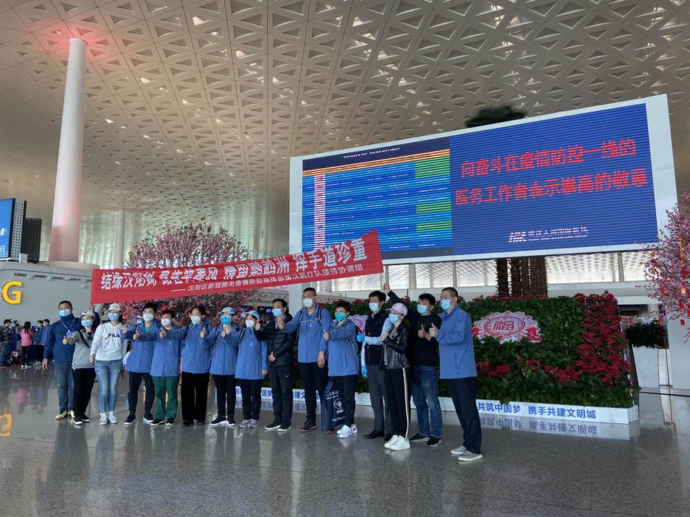组图:驰援武汉的国家医疗队分批返程