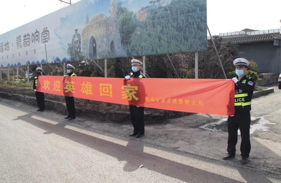 """邯郸交巡警支队峰峰交警欢迎""""逆行天使""""回家"""
