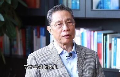 钟南山:无症状感染者不会引起中国疫情大暴发